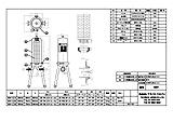サニタリーハウジング「ストレーナー」図面PDF