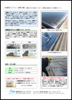 pv70_leaflet_02